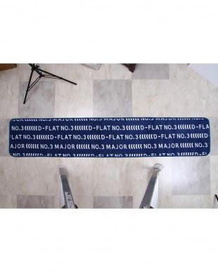ネイビー  D-flat キッチンマット 45×240cm見る