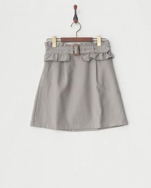 グレージュ  フリルベルトセットAラインスカート見る