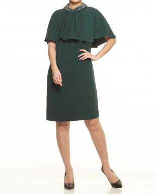 グリーン 3Wayケープドレス見る