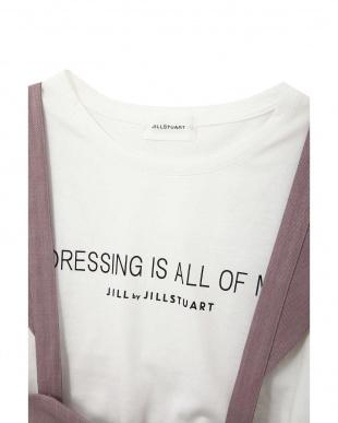 ピンク |美人百花 7月号掲載|ロゴTシャツジャンスカセット Jill by Jill リプロ見る