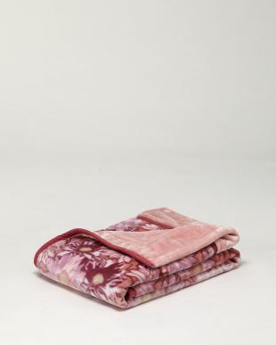 ピンク  ふっくらボリューム2枚合わせ毛布 花柄見る