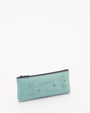 ブルー/グリーン  ペンケース&フラットポーチセット/雑貨コレクション・オララゾエ見る