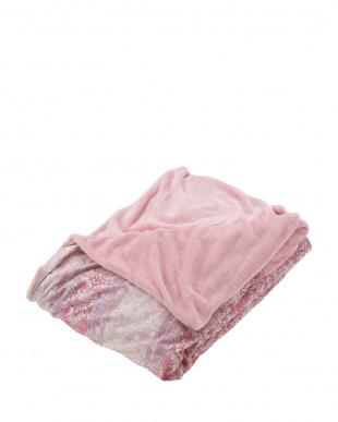 ピンク 毛布にもなる掛け布団カバー シングルロングサイズ見る