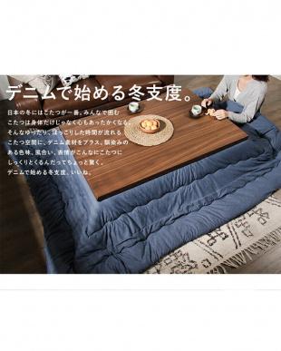 ブルー 日本製デニムこたつ掛布団 正方形見る