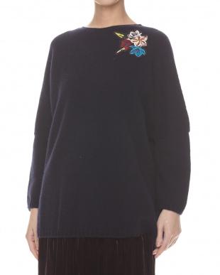 navy blue  CORSIVO Sweater見る