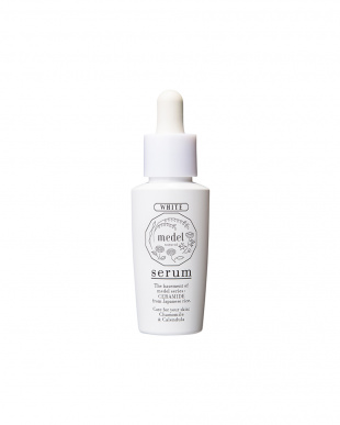 メデルナチュラル ホワイトセラム(薬用美白美容液) ワイルドローズアロマ×2を見る