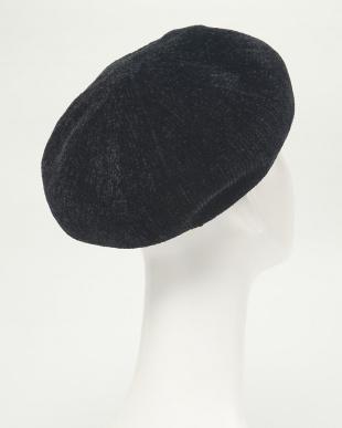 Black ベレー帽見る