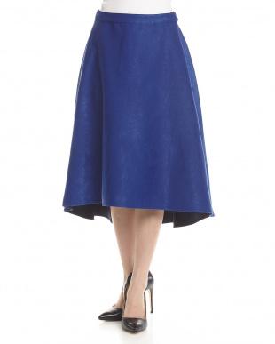 ブルー マロンサテンボンディングスカート見る