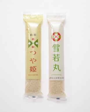 化学肥料ゼロ 特別栽培米 山形産つや姫5kg×2袋(計10kg)/送料込を見る