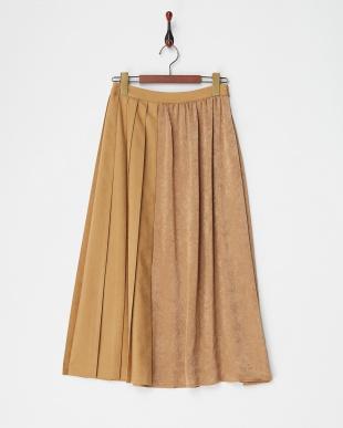 BEIGE マグリブドッキングスカートを見る