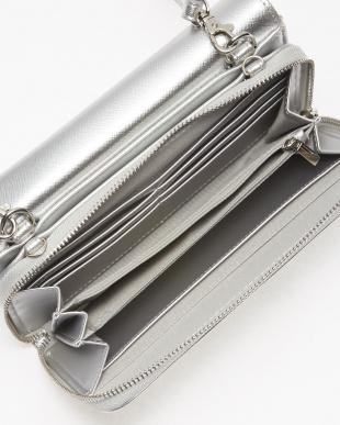シルバー 財布付きフラップショルダーバッグ見る