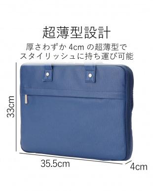 ブルー キャリングバッグ/薄型カジュアル/13.3インチ見る