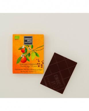 チョコレート・オルガニコ オレンジ&ペッパー 3個セットを見る