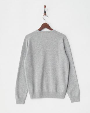 ライトグレー セーター見る