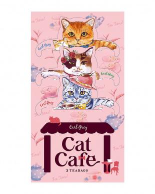 Cat Cafe キャットカフェ(アールグレイ) 4個セット見る