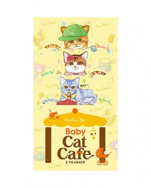 Baby Cat Cafe ベビーキャットカフェ(ルイボスティー) 4個セット見る