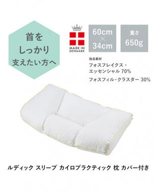 ノルディック スリープ カイロプラクティック 枕を見る