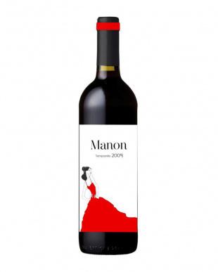 冬に飲みたい「濃いめの赤」スペインワイン3本セット見る