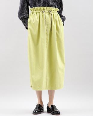 サーモンピンク4 フェイクスエードストラップスカート《KOMASUEDE》 Maison de Beige見る