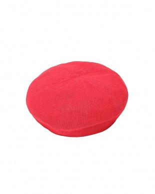レッド ベーシックベレー帽《Rohw master product 》 Maison de Beige見る