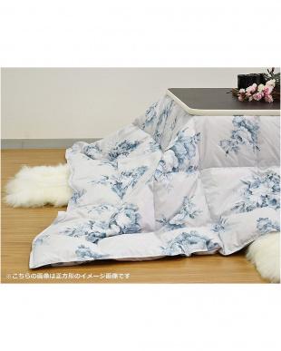ブルー 洗える羽毛こたつ布団 ホワイトダックダウン70%使用 190×260cm 長方形大見る