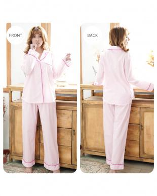 ピンク  長袖ロングパンツパジャマセット見る