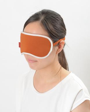 オレンジ  UTILITY 洗えるアイマスク見る