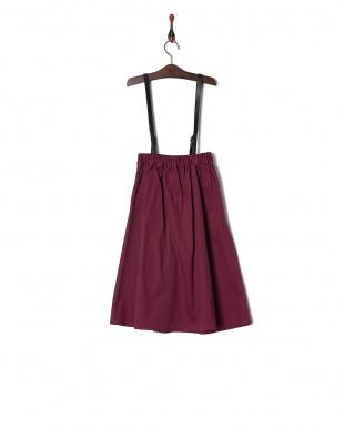 ワイン スカート見る