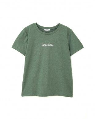 グリーン ◆フィットネス◆[洗える]ストレッチドライロゴTシャツ TOKYO STYLIST THE ONE EDITION見る