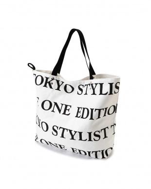 ホワイト ポーチ付きオリジナルバッグ TOKYO STYLIST THE ONE EDITION見る
