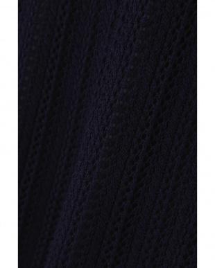 ネイビー かぎ針ニットアップスカート TOKYO STYLIST THE ONE EDITION見る