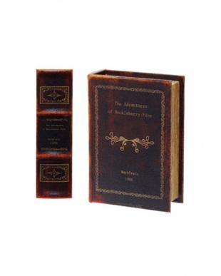 ハックルベリー ブックボックス 2個セット見る