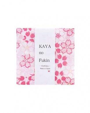 桜づくし KAYA no Fukin 5枚セットを見る