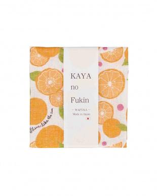 オレンジ KAYA no Fukin 5枚セットを見る