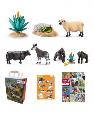 Schleich HAPPY BAG-3見る