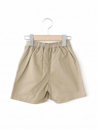 レッド [100-130]フロントボタンスカート[WEB限定サイズ] a.v.v bout de chou見る