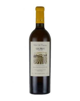和食との相性抜群 魅惑のオレンジワイン3本セットを見る