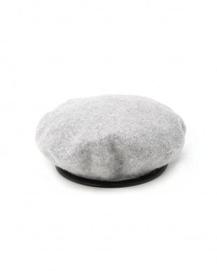グレー1 パイピングベレー帽 CLEAR IMPRESSION見る