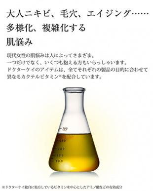 ケイカクテルVローション(化粧水) 150mLを見る