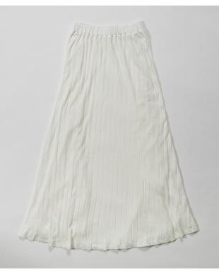 オフホワイト 針抜きマキシスカートを見る