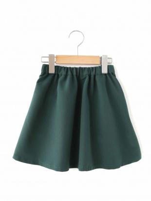 グリーン [100-130]グログランスカート[WEB限定サイズ] a.v.v bout de chouを見る