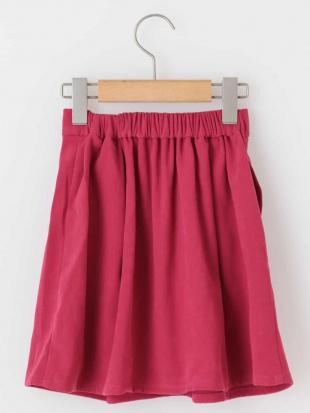 ピンク [100-130]サンディングスカート[WEB限定サイズ] a.v.v bout de chouを見る