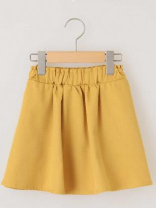 ラベンダー [160]ポケット付きフレアスカート[WEB限定サイズ] a.v.v bout de chouを見る