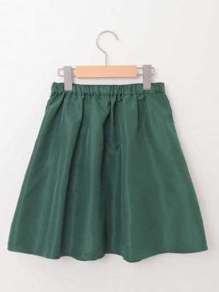 グリーン [140-150]グログランリボンスカート a.v.v bout de chouを見る