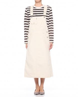オフホワイト  オーバーオールスカートを見る