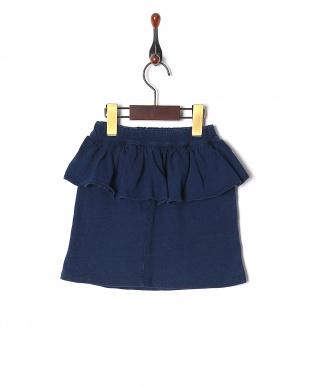 ネイビーブルー ヘプラムスカートを見る