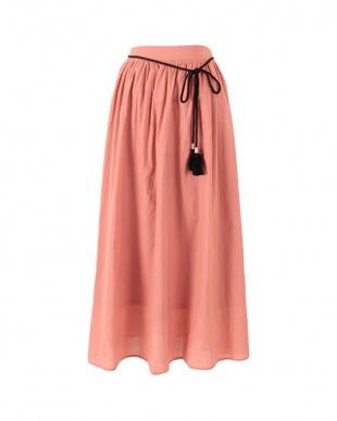 サーモンピンク タッセルベルト付きコットンギャザースカートを見る