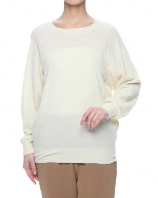 natural ニット・セーターを見る