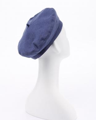 blue 帽子を見る