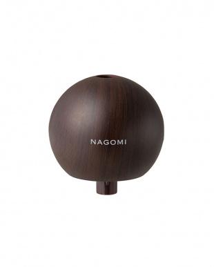 木目調 ダークウッド パーソナル加湿器「NAGOMI」を見る